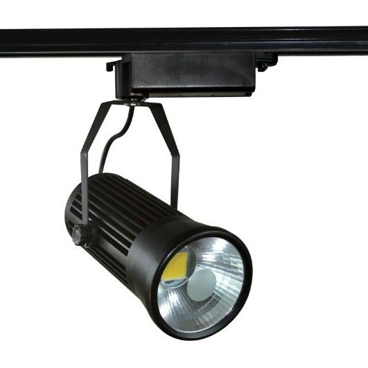 Led Track Lighting China