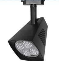 par30 35W led track light kits