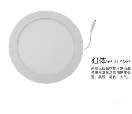 Led Flat Panel Light 6 Watt Round 120mm Diameter Ceiling